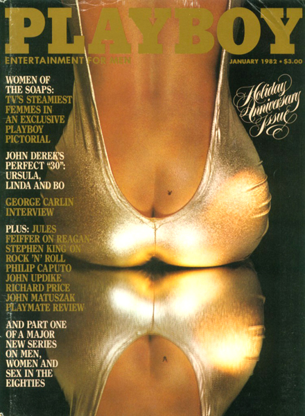 Playboy (USA) - January 1982_01