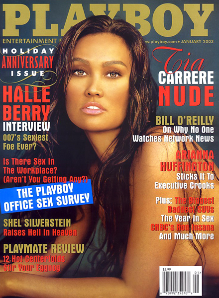 PLAYBOY MAGAZINE GREEK EDITION ISSUE DECEMBER 2012