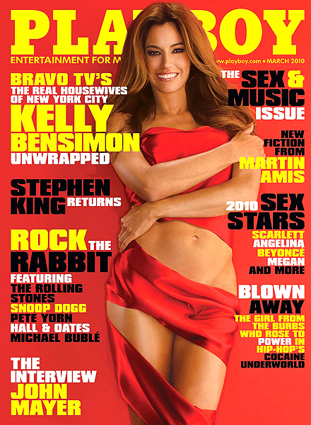Playboy (USA) - March 2010_01