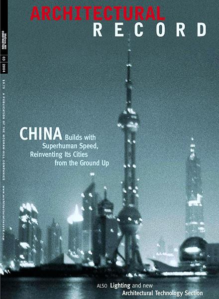 Architectural Record – March 2004