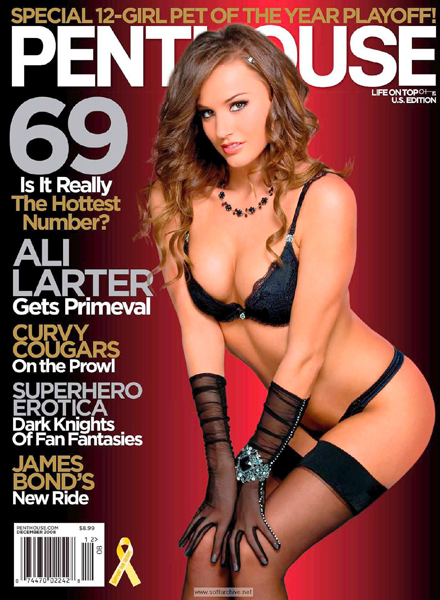 эротический журнал пентхаус онлайн