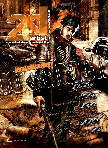 D - concept art: prototype (2006 - 2009)