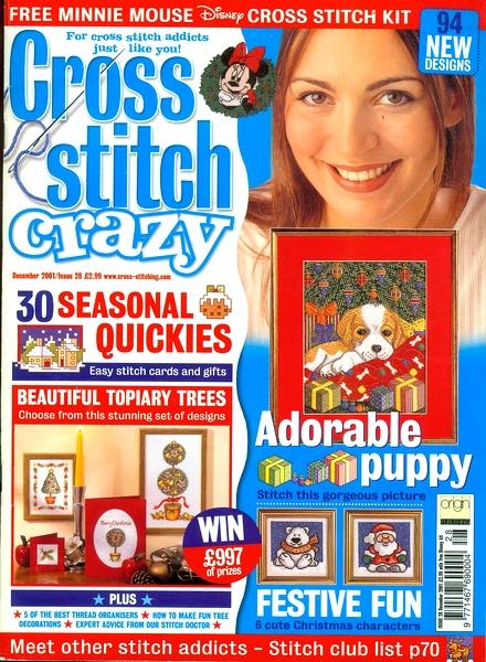 Download Cross Stitch Crazy – December 2001 - PDF Magazine