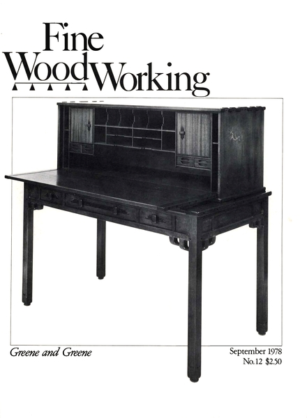 fine woodworking magazine pdf – DIY Woodworking Projects