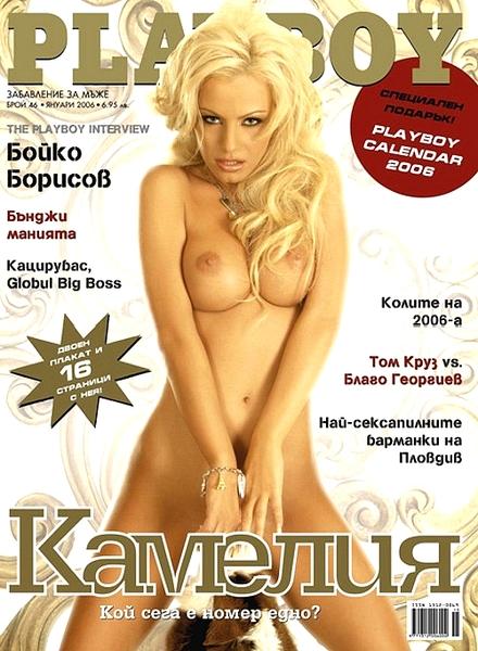 eroticheskiy-zhurnal-pleyboy-i-foto