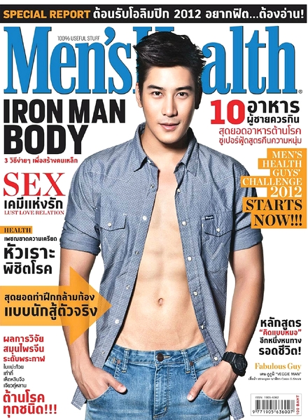 Men's Health (Thailand) - July 2012