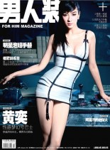 FHM China - January 2011