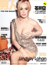 FHM China - June 2011