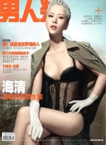 FHM China - October 2010