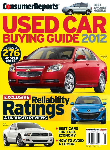 Consumer reports car guide 2012 apk