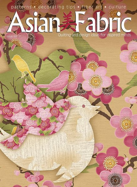 Asian Fabric - May 2013