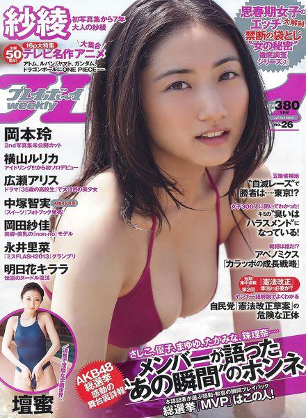 Weekly Playboy – 1 July 2013