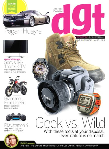 Digit - March 2013