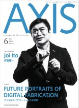 AXIS - June 2013