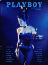 Playboy USA - April 1963