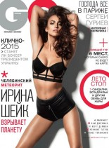 GQ Russia - August 2013
