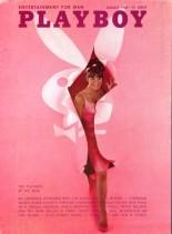 Playboy USA - August 1965