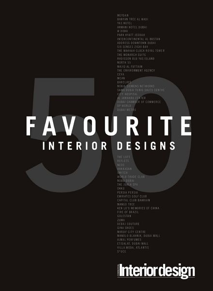 Download commercial interior design 50 favorite interior Commercial interior design magazine
