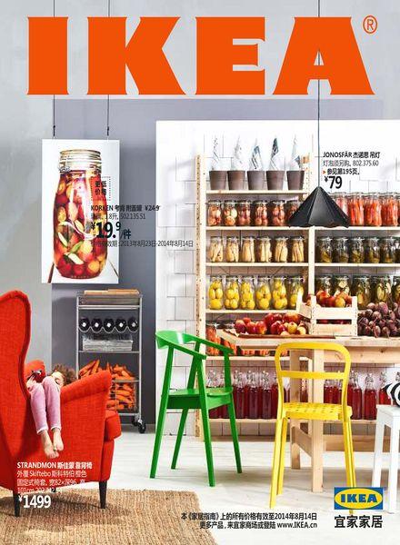 Download Ikea Catalog 2014 China Pdf Magazine