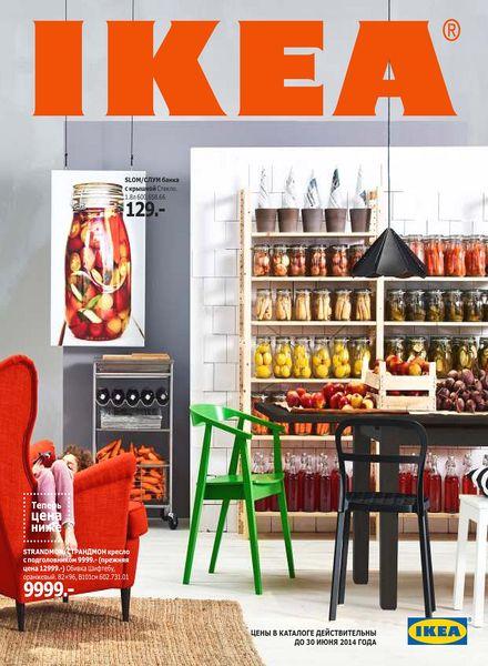 Download Ikea Catalog 2014 Russia Pdf Magazine