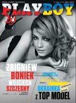 Playboy Poland - May 2012