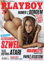 Playboy Poland - October 2012