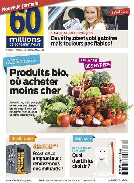 download 60 millions de consommateurs 478 janvier 2013 pdf magazine. Black Bedroom Furniture Sets. Home Design Ideas