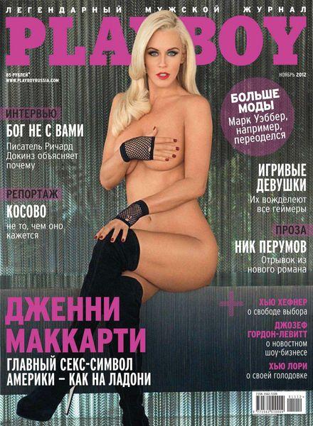 devki-s-oblozhki-porno