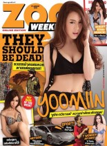 Zoo Weekly Thailand - 19 August 2013