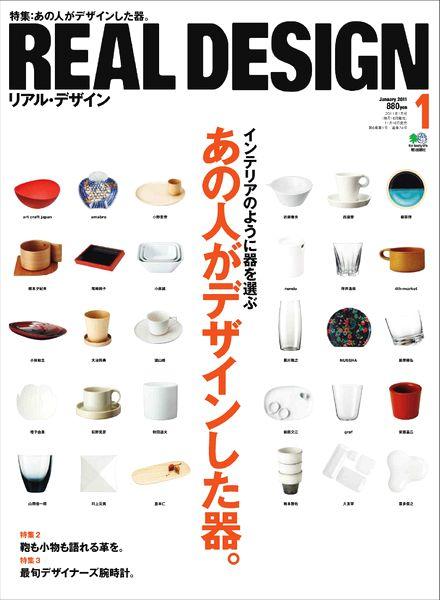 Character Design Quarterly Pdf Download : Download real design magazine january pdf