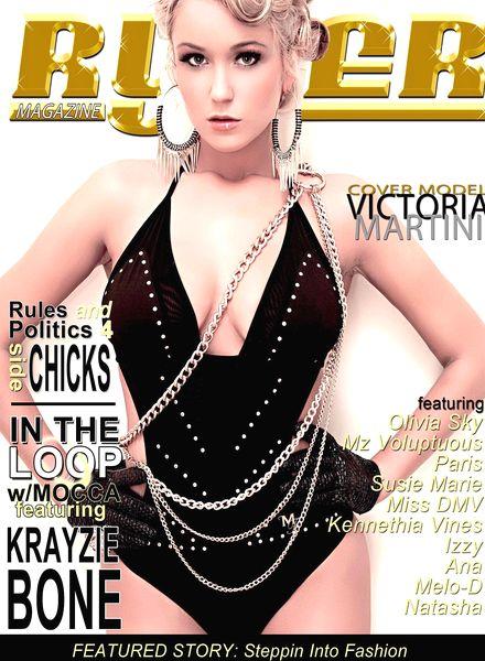 Обложка третьего номера журнала red