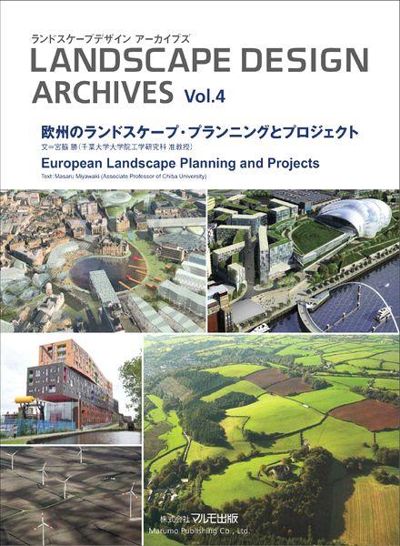 Download Landscape Design Archives Magazine Volume 4 PDF