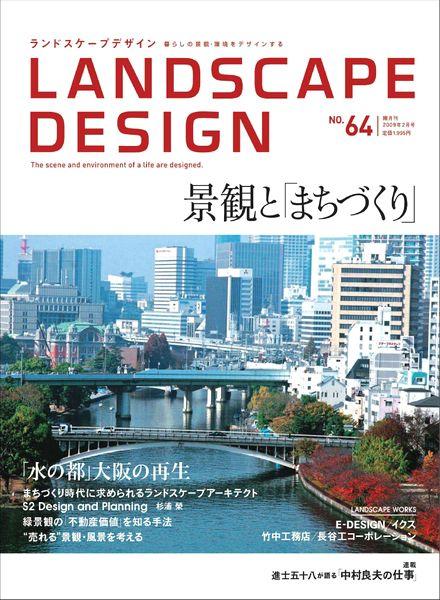 Download landscape design magazine n 64 pdf magazine for Garten design magazin