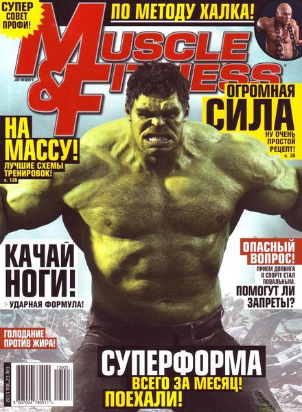 muscle and fitness magazine pdf download 2012