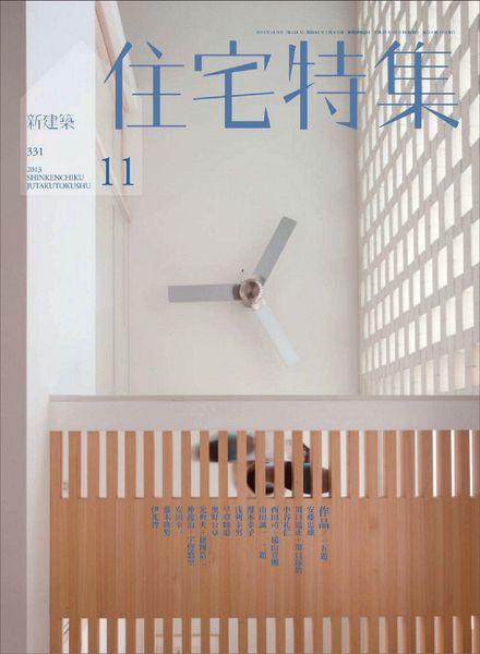 Jutakutokushu Magazine - November 2013