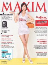 Maxim Korea - July 2013