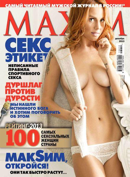 Of Maksim Maksim Russian 61