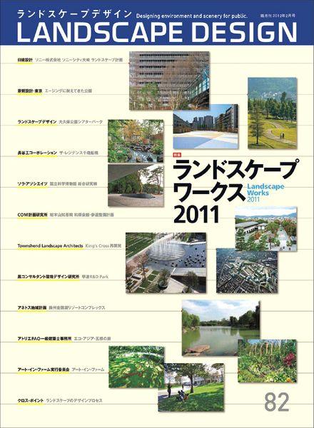 Download landscape design magazine n 82 pdf magazine for Garten design magazin