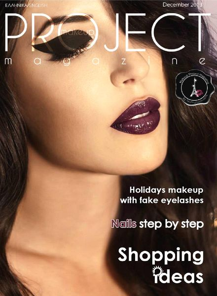 download makeup project magazine � december 2013 pdf