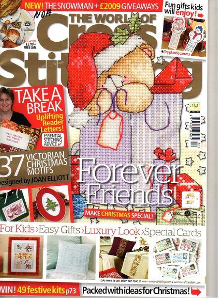 Download The world of cross stitching 158 - PDF Magazine