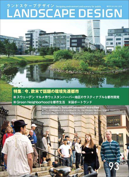 Download Landscape Design Magazine N 93 PDF Magazine