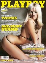 Playboy Greece 2007-12