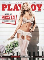 Playboy Special Collector's Edition - Best of Russia 2013-11