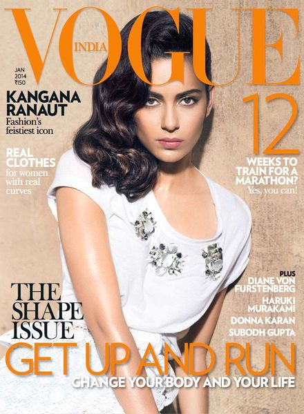 Vogue India – January 2014