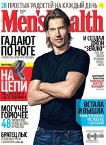 Men's Health Ukraine - January 2014