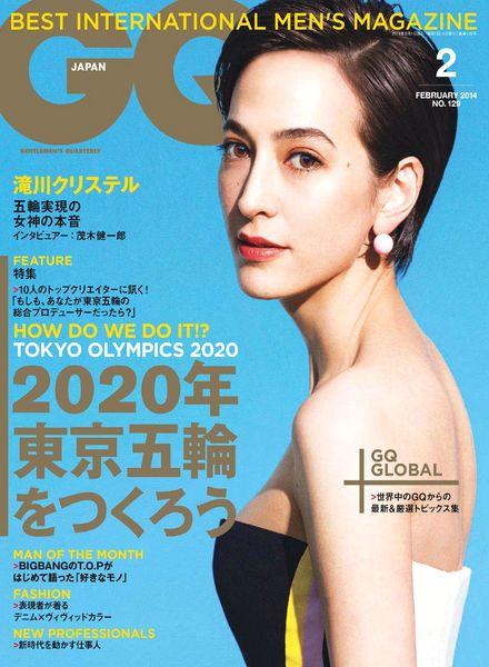 GQ Japan - February 2014