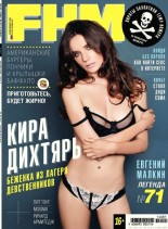 FHM Russia - January 2014
