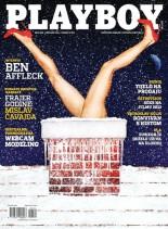 Playboy Croatia - January 2014
