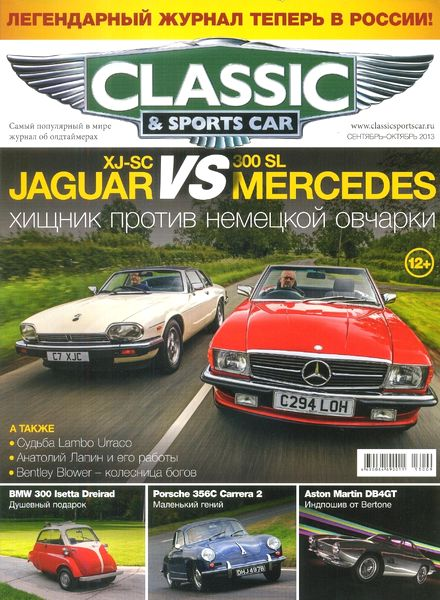 classic cars magazine pdf download