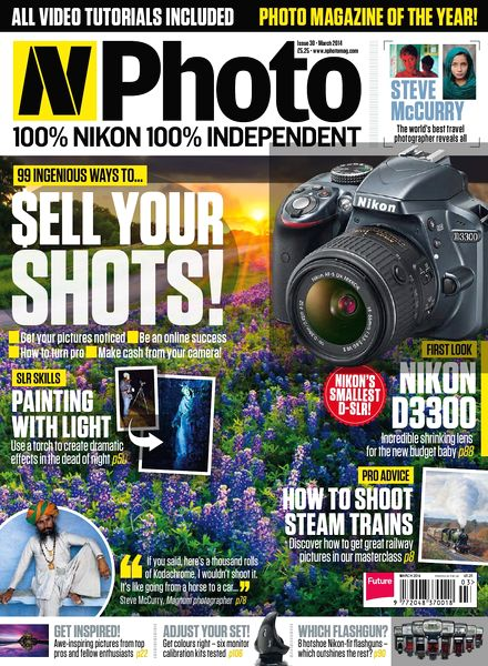 canon photoplus july 2016 pdf